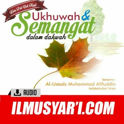 Ukhuwah dan Semangat dalam Dakwah - Ustadz Muhammad Afifuddin