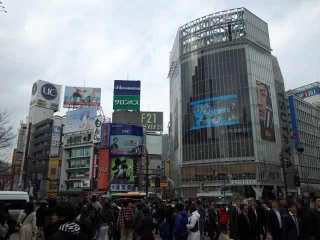 渋谷Qフロントとスクランブル交差点