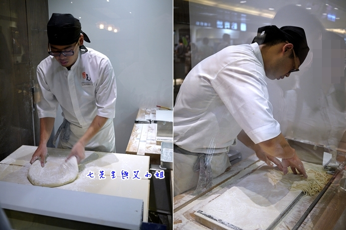 3 稻禾烏龍麵