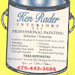 Ken Rader Interiors Presents- Tips on how to paint.