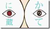 Katte ni Kaizou - 02 (1280x720 BD AAC).mkv_snapshot_12.22_[2016.05.08_04.59.31]