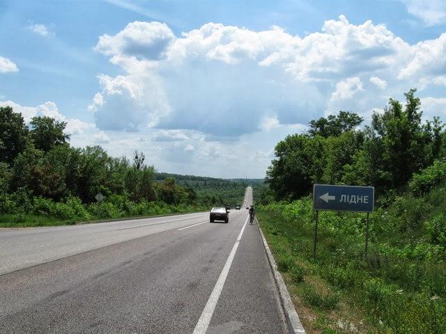 окружная дорога харьков