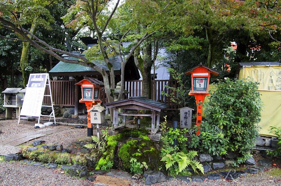 八板神社內園