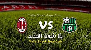 نتيجة مباراة ميلان وساسولو اليوم الثلاثاء بتاريخ 21-07-2020 في الدوري الايطالي