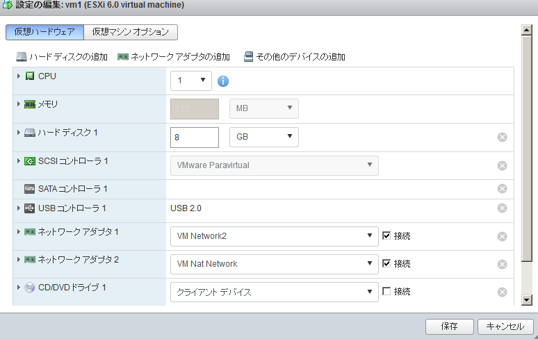 vyos_config_dhcp_and_dns2.png