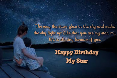 Mother and son watching stars, Happy bithday wishes for kids.
