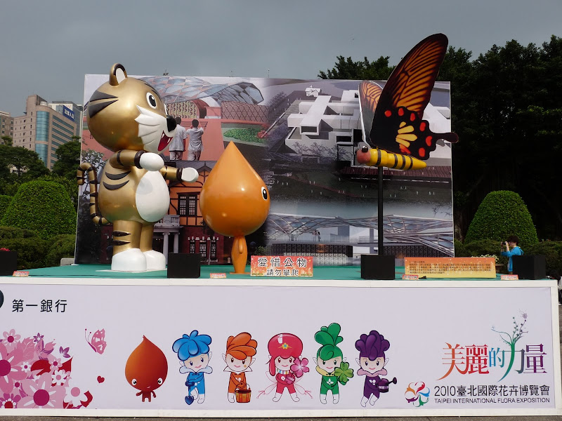 Taiwan .Taipei Lantern Festival - P1150757.JPG