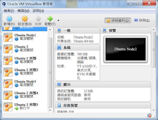 download xinetd for ubuntu