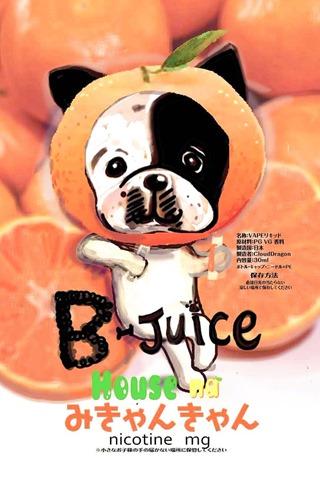 b juice micancan003 thumb%255B2%255D - 【リキッド】B-juice(ビージュース)house na みきゃんきゃんリキッドレビュー。コスパのよいオレンジに見えるけどみかんなリキッド!!