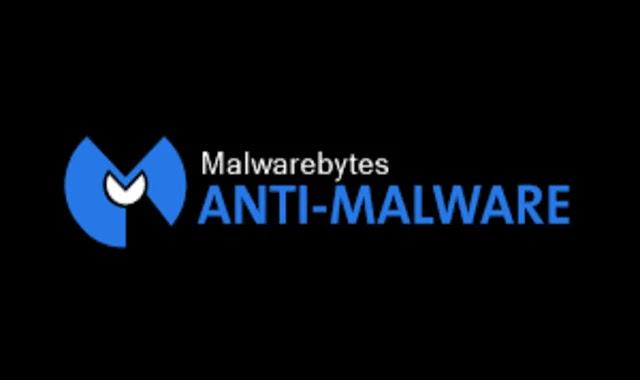 تحميل برنامج مالوير بايتس للكمبيوتر مجانا