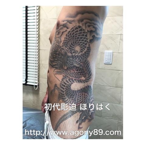 刺青、タトゥー、刺青デザイン、タトゥーデザイン、tattoo、tattoo画像、刺青画像、タトゥー画像、刺青デザイン画像、タトゥーデザイン画像、龍、竜、昇り龍、上り龍、登り龍、雲、霧、和彫り、暈し、刺青 千葉、タトゥー 千葉、刺青 千葉県、タトゥー 千葉県、刺青 柏、タトゥー 柏、刺青 柏、タトゥー 柏、刺青 五香、タトゥー 五香、タトゥースタジオ 千葉、タトゥースタジオ 千葉県、tattoo studio、タトゥースタジオ、 アゴニー アンド エクスタシー、初代彫迫、ほりはく、彫迫ブログ、ほりはく日記、刺青 彫迫、彫師、刺青師、彫迫、http://horihaku.blogspot.com/