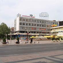Smotra, Smotra 2006 - P0262005.JPG