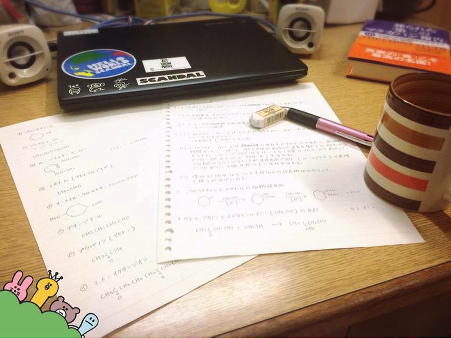JKの勉強机、のぞき見インタビュー!Vol.3 @sakiさん