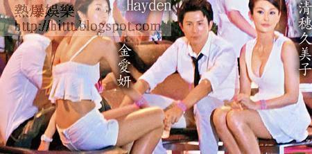 早前出席活動後,清穗久美子、金愛妍與Hayden坐在泳池邊傾偈。