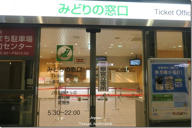 秋田 秋田車站東橫inn (64)