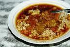 merupakan salah satu resep rawon masakan khas nusantara yang sudah sangat terkenal di Pro RESEP NASI RAWON NGULING ENAK