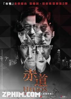 Đối Đầu - Helios (2015) Poster