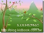 Mahjong_Gardens