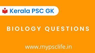 Kerala PSC Biology Questions in Malayalam
