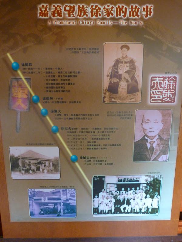 TAIWAN Chia yi, Taichung et quelque part ? au  au sud de Taipei - P1000079.JPG