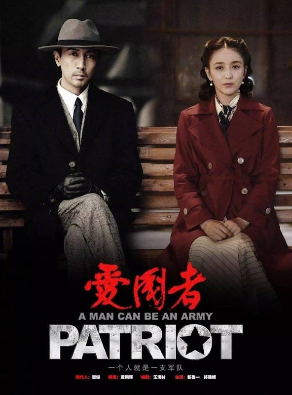 Patriot China Drama