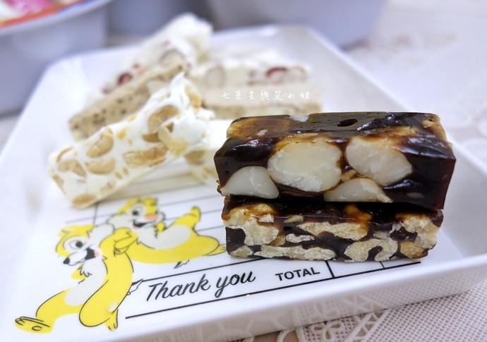 31 老胡賣點心 南棗核桃糕、南棗夏威夷果糕、新春開運牛軋糖禮盒