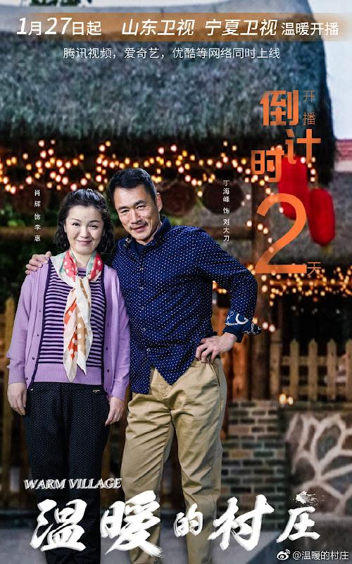 Warm Village China Drama