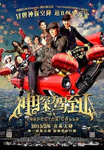 Thần Thám Lỗi Lạc - An Inspector Calls poster
