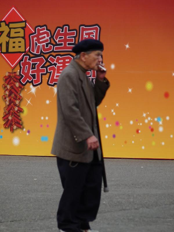 Taiwan .Taipei Lantern Festival - P1150822.JPG