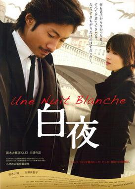 [MOVIES] 白夜 / A White Night (2009)