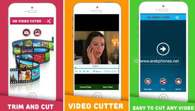 تحميل برنامج قص وتقطيع الفيديو كامل vidtrim pro