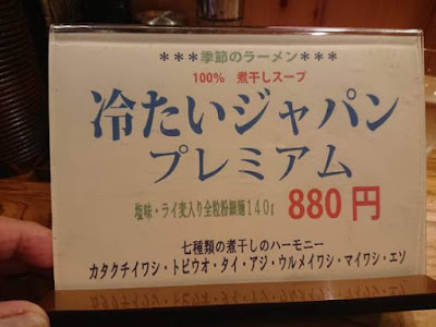 DSC_4069.jpg