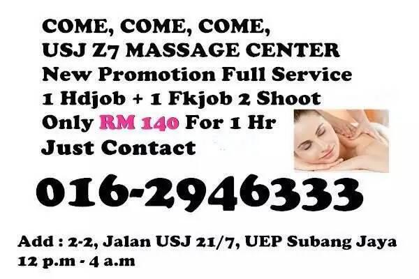 b2b massage strand massage