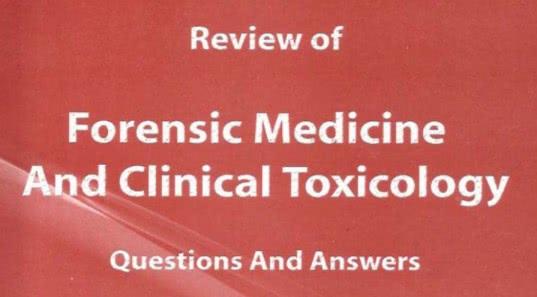أسئلة الطب الشرعي