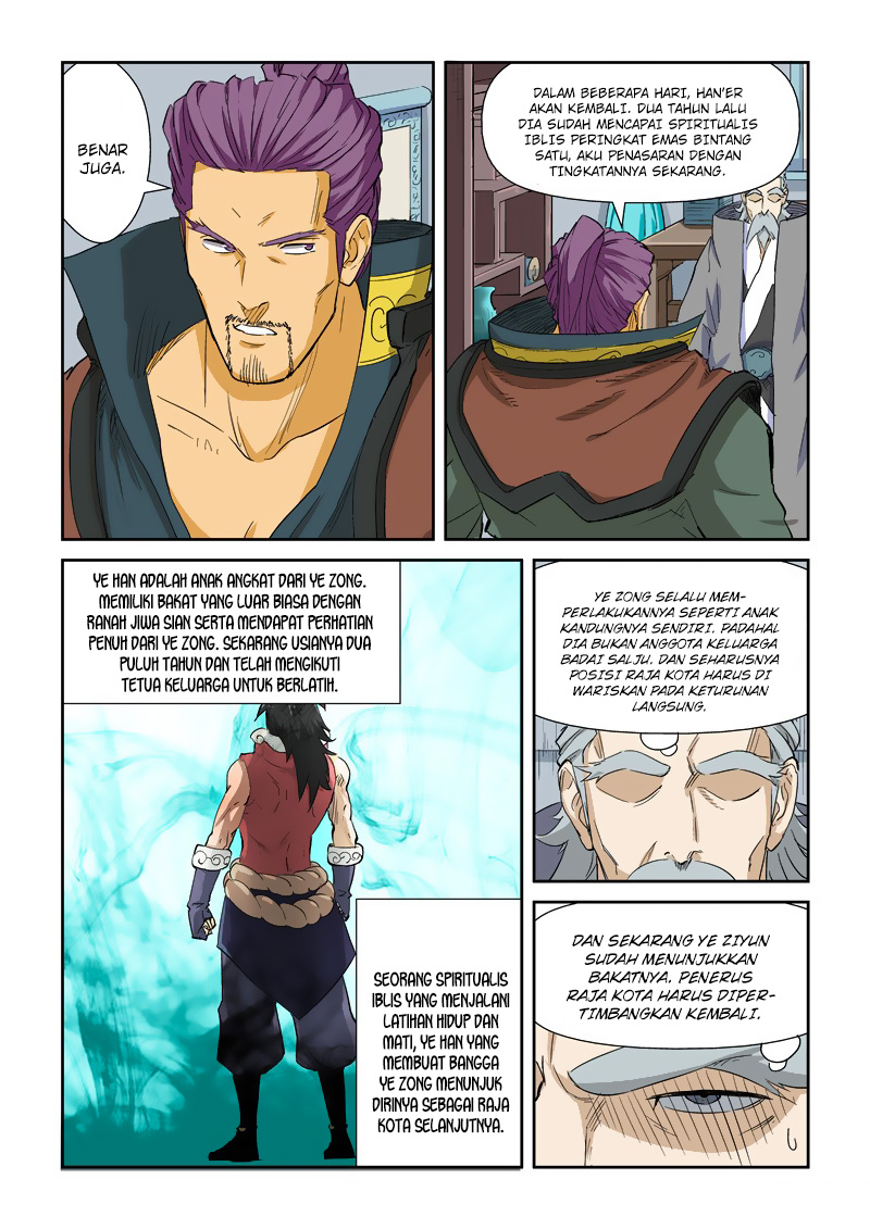 Tales of Demons and Gods Chapter 125