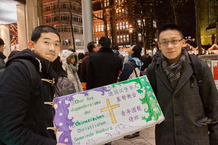 2013年12月7日青年团契诗班街头献唱