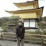 2014 Japan - Dag 7 - roosje-DSC01674-0035.JPG