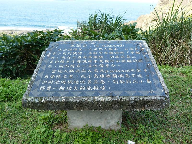 TAIWAN Ile de Lanyu - P1010338.JPG