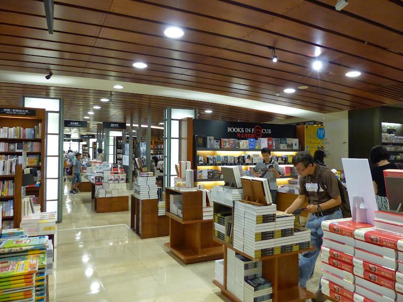 Taipei. Librairie Eslite, et deux maisons japonaises restaurées (dédiées à la poésie) - P1240894.JPG