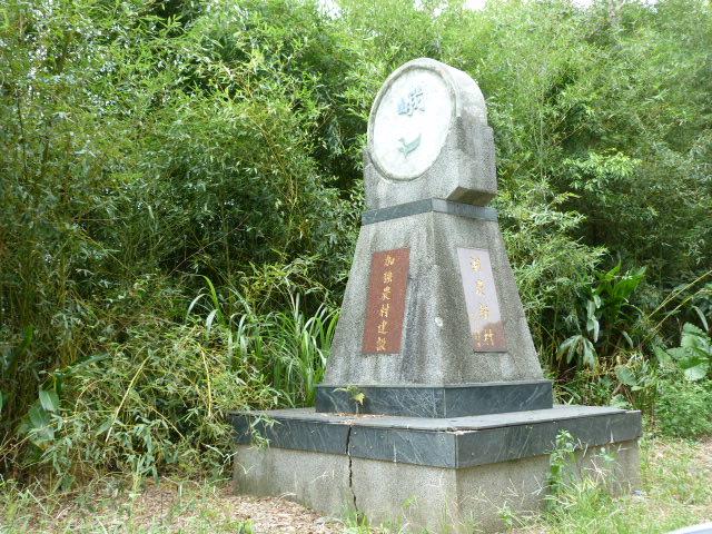 TAIWAN.Dans la région de Miaoli - P1080354.JPG