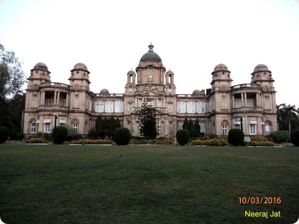 Railway Staff College, Vadodara