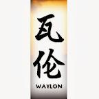 waylon - tattoos ideas