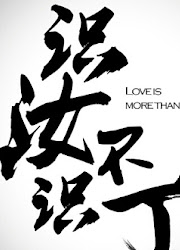 Love Is More Than A Word China Drama