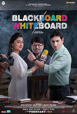 Watch Online Bollywood Movie Blackboard vs Whiteboard 2019 300MB HDRip 480P Full Hindi Film Free Download At WorldFree4u.Com