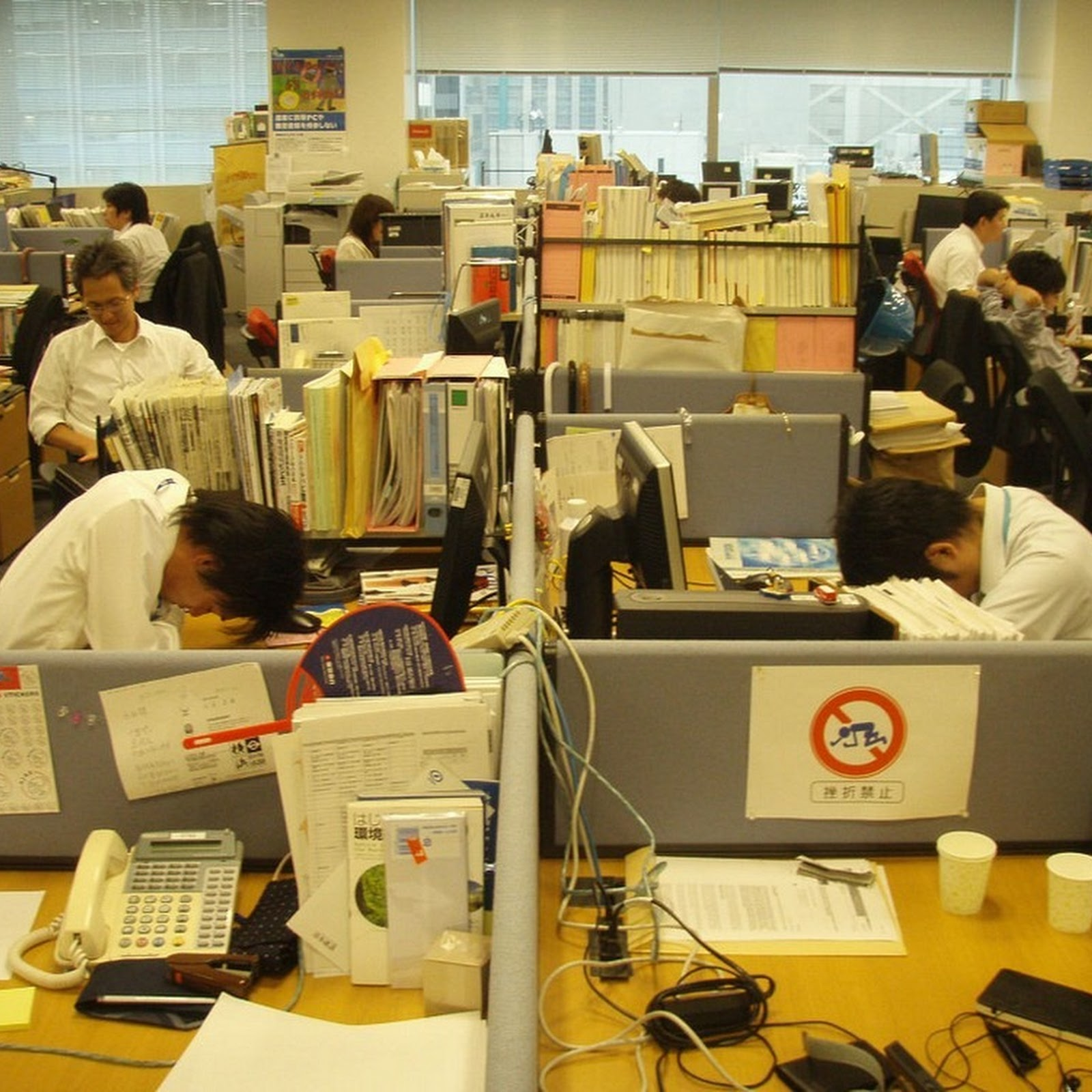 Inemuri, The Japanese Art of Sleeping at Work