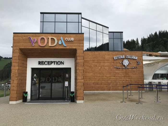 Voda club буковель