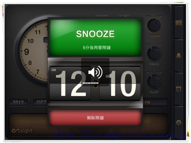 Radio%2520Alarm%2520Clock 1