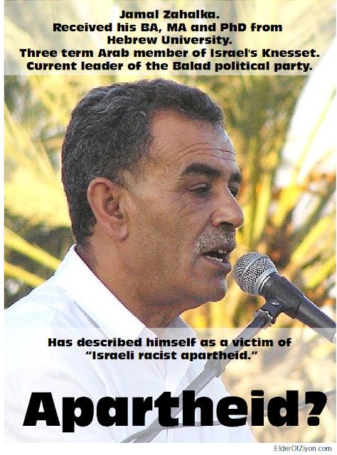 Apartheid? Apartheid+posters+zahalka