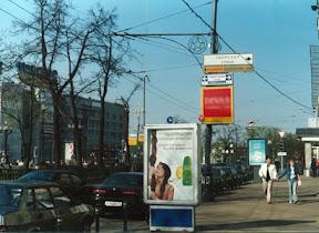 Вид Пушкинской площади в начале 2000-х годов