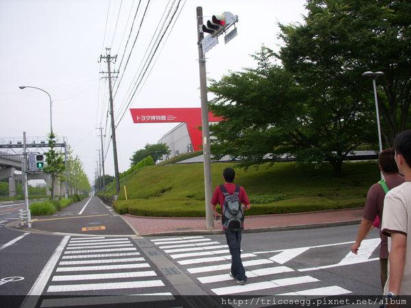 豐田博物館